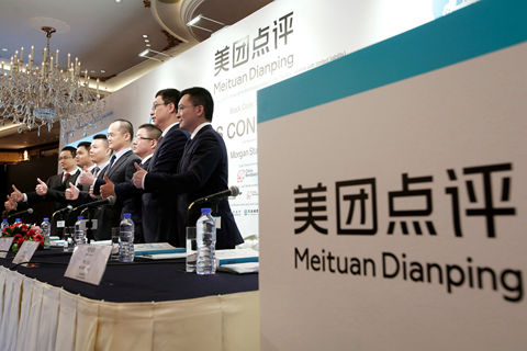 As of the end of June, Meituan had 357 million annual active buyers and 5.1 million active merchants on its platform. Photo: VCG