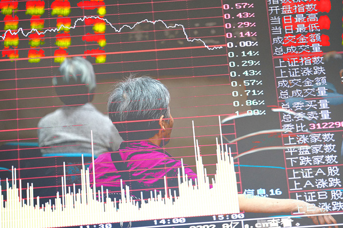 The abuse of trading suspensions has become a major obstacle to global acceptance of China's stock markets. Photo: VCG