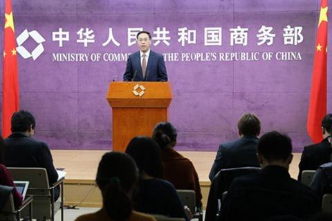 Photo: Ministry of Commerce
