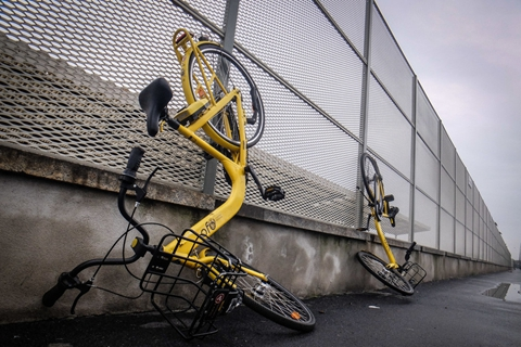 Ofo is facing a flood of requests for user deposit refunds. Photo: VCG