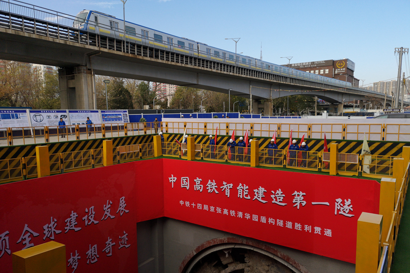 The Beijing-Zhangjiakou high speed railway is expected to begin operations at the end of 2019. It will reduce the commute time between Beijing and Zhangjiakou from three hours to one hour. Photo: VCGx