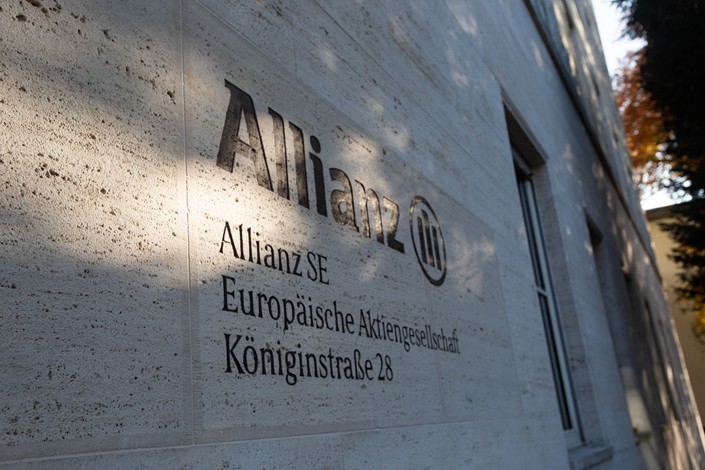 The Munich, Germany, headquarters of Allianz SE is seen on Nov. 10. Photo: IC