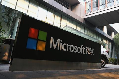MicroSoft正式发布Chromium版Edge浏览器;微信灰度测试公众号付费阅读;2019年全球半导体行业总营收下滑11.9%