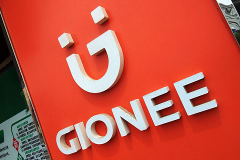 Gionee amassed debts of 20 billion yuan as of Aug. 31. Photo: IC
