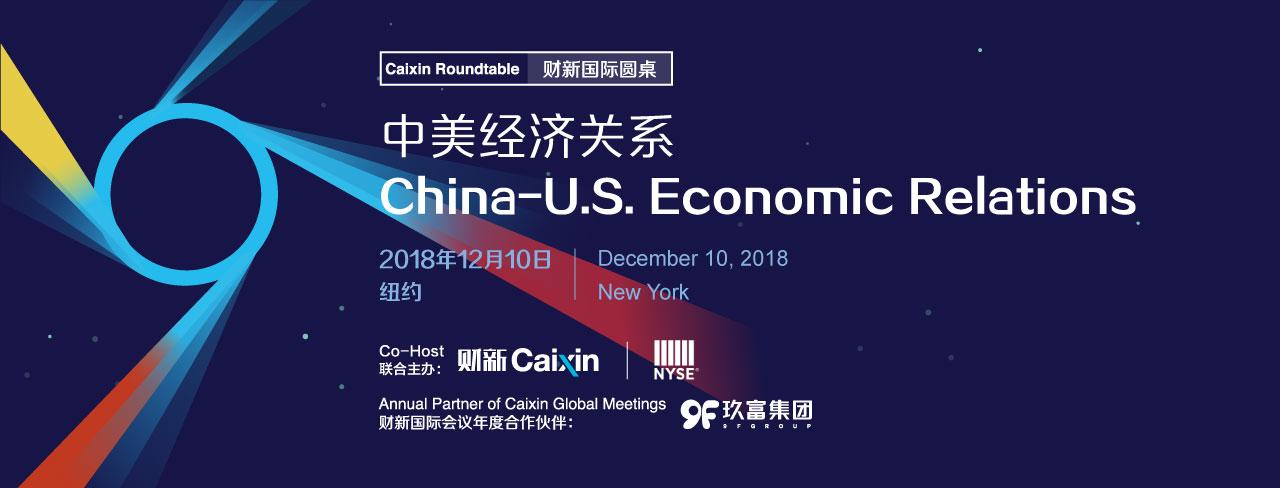 bali roundtable 2018 banner