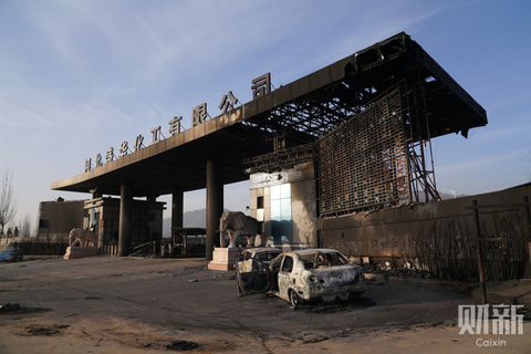 The remains of the gate of Hebei Shenghua Chemical plant, next to where the explosion took place. Photo: Caixin