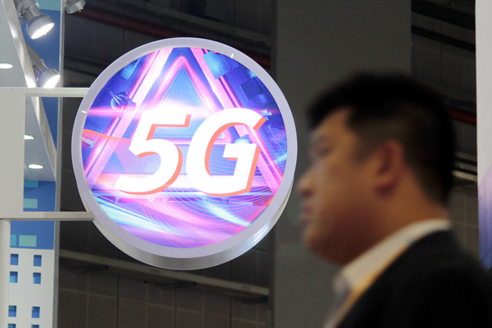 China Broadcasting Network Co. Ltd. is applying for a 5G license. Photo: VCG
