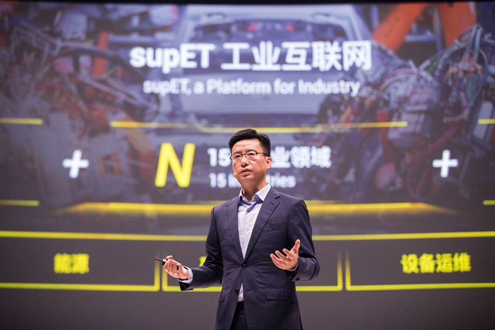 Hu Xiaoming, the new president of Ant Financial. Photo: VCG