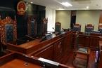 特稿|云南晋宁征地血案再度二审 女被告家属提交被害人谅解书
