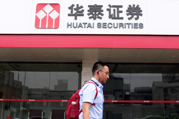 Huatai Securities, China's fifth-largest brokerage by assets, was the first to receive approval to list through the program. Photo: VCG