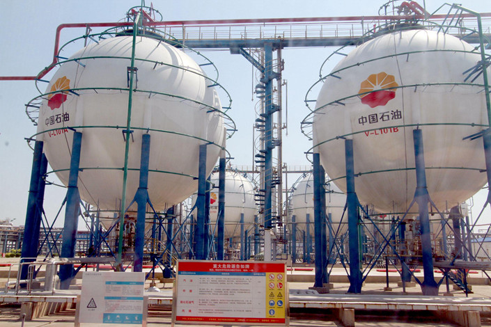 A CNPC petrochemical refinery in Tianjin. Photo: VCG