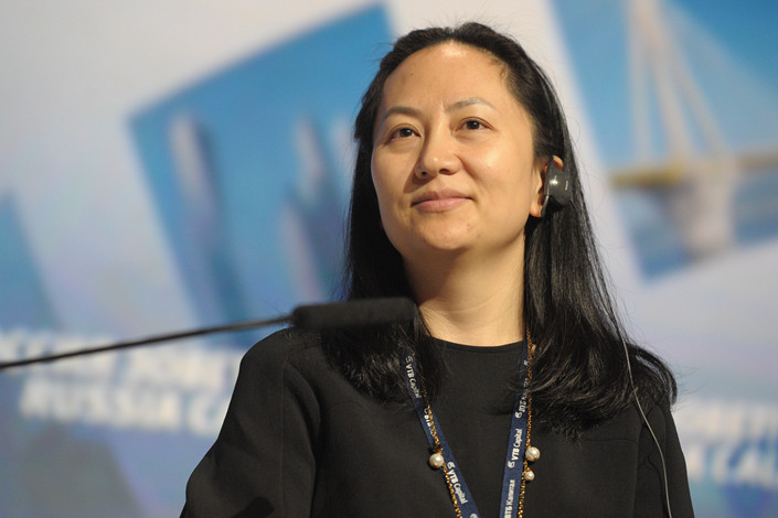 Meng Wanzhou. Photo: VCG