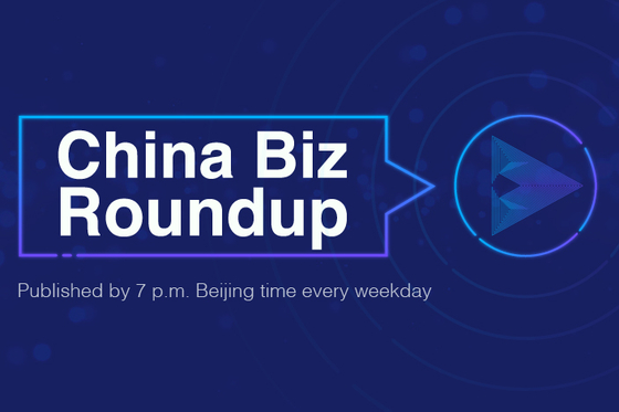 Caixin China Biz Roundup: China Sets Facial Recognition Guidelines