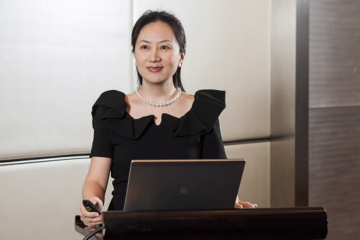 Meng Wanzhou, chief financial officer of Huawei Technologies Co. Ltd., discusses at a January 2015 briefing in Beijing the company's 2014 financial performance. Photo: Huawei