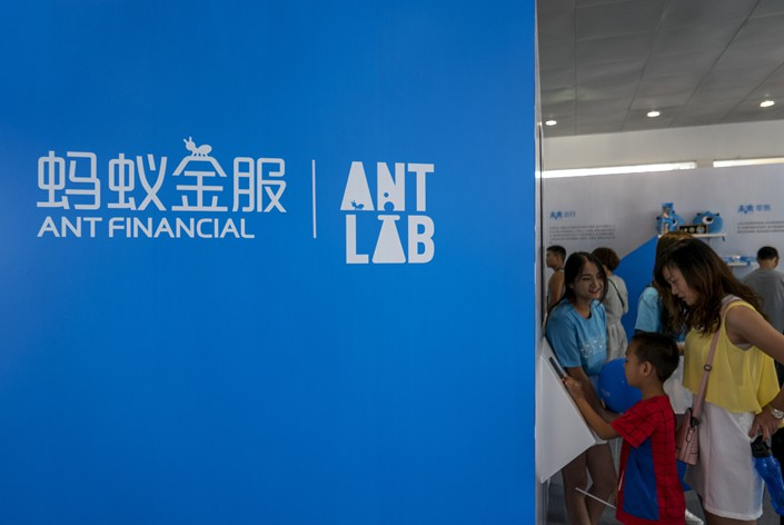 Backed by Alipay's traffic, tech and data, Ant Financial has had a good sandbox to develop online financial products. Photo: VCG