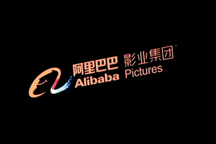 Alibaba Pictures latest report showed it posted an operating loss of 423 million yuan ($61 million) for the six months through Sept. 30. Photo: VCG