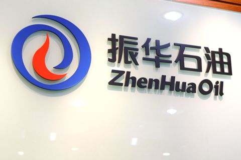 Chinese state-owned oil giant China ZhenHua expands supply of crude by taking over CEFC stake in giant Abu Dhabi petroleum project. Photo: VCG