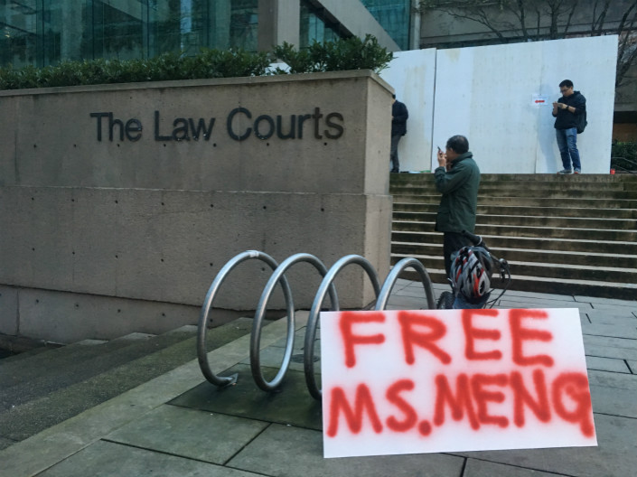 The Vancouver courthouse where Meng Wanzhou's hearing is taking place. Photo: Carrie Zhou