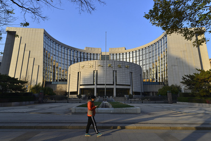 The headquarters of the People's Bank of China in Beijing, Oct. 28, 2018. Photo: VCG