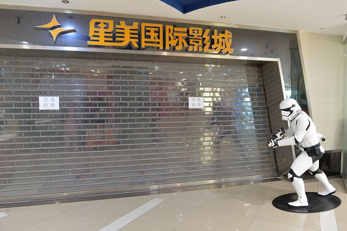 The door to a Stellar International Cineplex is closed in the northern city of Tianjin on Sept. 6. Photo: VCG