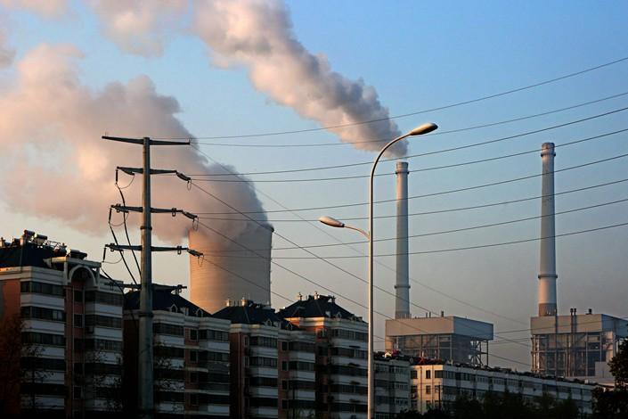 A coal power plant in Huai'an, Jiangsu province, produces electricity on Nov. 12. Photo: IC