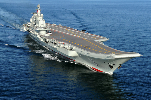 China's first aircraft carrier, the Soviet-built Liaoning, was commissioned into the People's Liberation Army Navy Surface Force on Sept. 25, 2012 in Dalian, Northeast China's Liaoning province. Photo: VCG