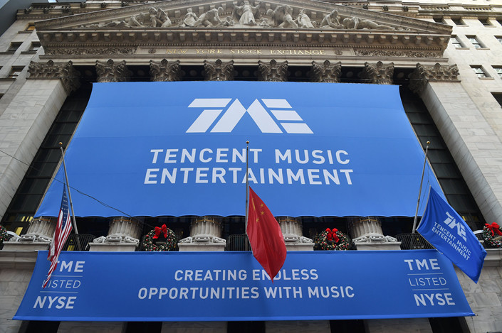 Tencent Music Entertainment listed on the New York Stock Exchange on Dec. 12. Photo: VCG