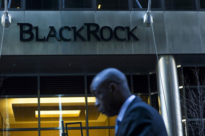 The New York City headquarters of investment management firm BlackRock Inc. is seen in October 2015. Photo: VCG
