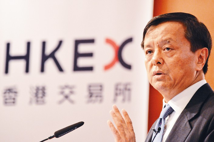 Charles Li, chief executive of Hong Kong Exchanges and Clearing Ltd. Photo: IC
