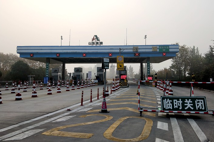 A G3 Expressway toll station in Jining, Shandong province, was closed on Nov. 13 due to heavy fog. Photo: VCG