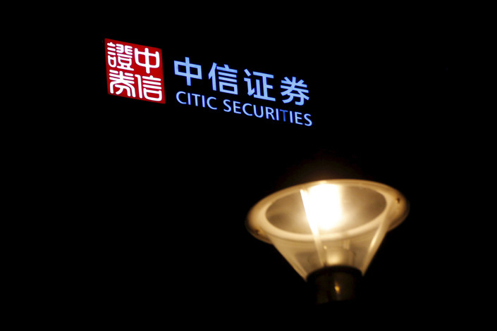 Citic Securities plans to take over money-losing Guangzhou Securities. Photo: VCG