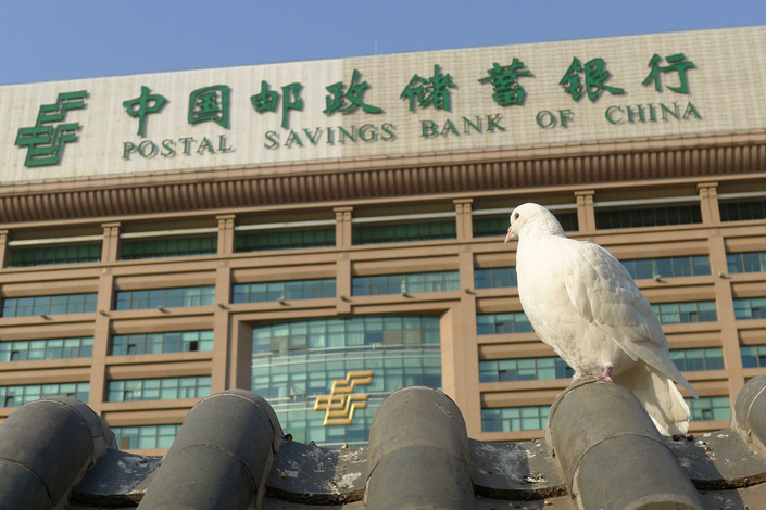 Xu Xueming, a vice president of Postal Savings Bank of China, said that the government, regulators, banks and private enterprises need to work together to solve the problem of the enterprises' financial difficulties. Photo: VCG