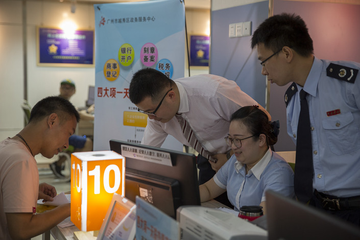 A government affairs service center in Guangzhou, capital of South China's Guangdong province. Photo: VCG