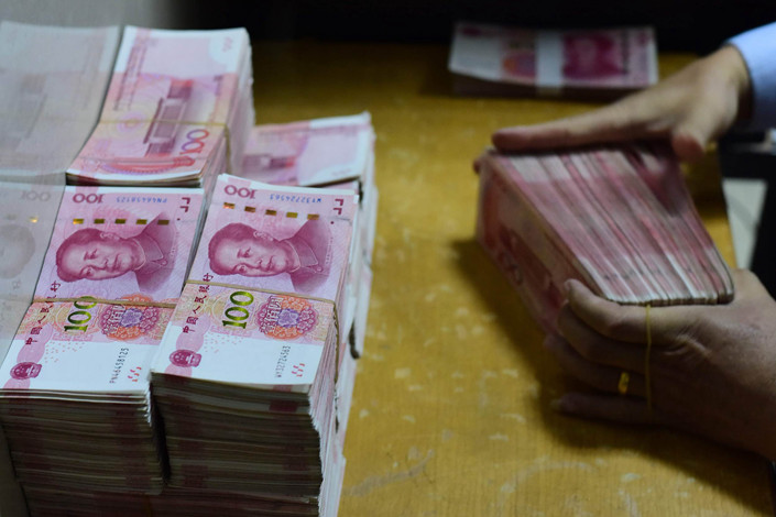 China's top financial regulator is considering whether to permit the issuance of perpetual bonds, a move that would help commercial banks replenish their capital. Photo: VCG