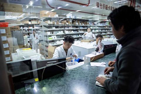 药监局发文支持带量采购试点:要求保证药品质量