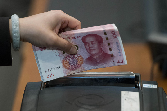 So-called smart deposits have caught the attention of regulators as questions have emerged about whether they violate rules for setting interest rates. Photo: VCG