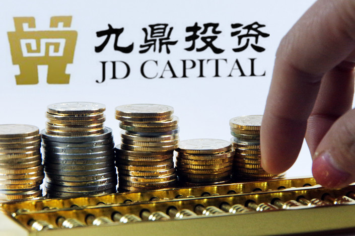 The private equity arm of Jiuding Group said it will sell FTLife Insurance Co. Ltd. for HK$21.5 billion ($2.75 billion). Photo: VCG