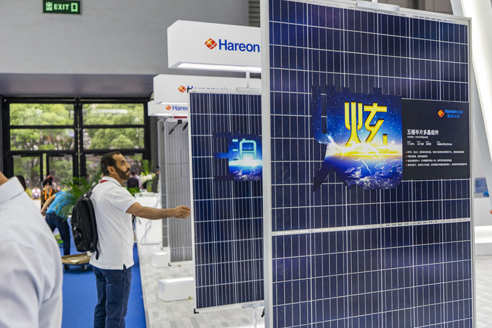 Hareon Solar solar panels on display at an industry exhibition in Shanghai on May 30. Photo: VCG
