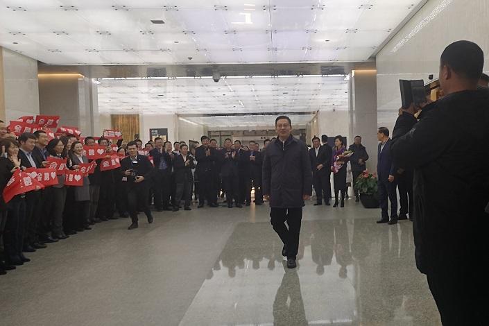 Zhang Wei leaves Sinochem Group on Dec. 29. Photo: VCG