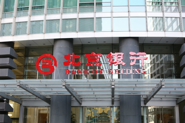 A branch of the Bank of Beijing, one of China's many regional lenders