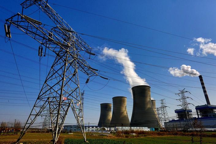The Huaineng power plant in Huaian, East China's Jiangsu province, is seen in February 2017. Photo: VCG