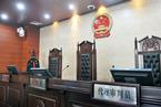 法官王林清称另一起案件遭干预 拒贿曾受威胁