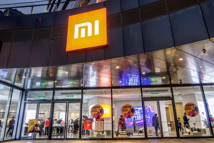 Xiaomi Corp.'s flagship store is seen in Zhengzhou, Central China's Henan province, on Jan. 1. Photo: VCG
