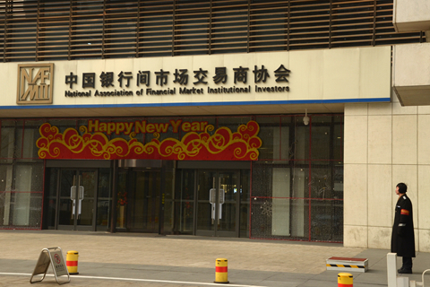China regulators consider tough new rules for credit rating firms. Photo: VCG