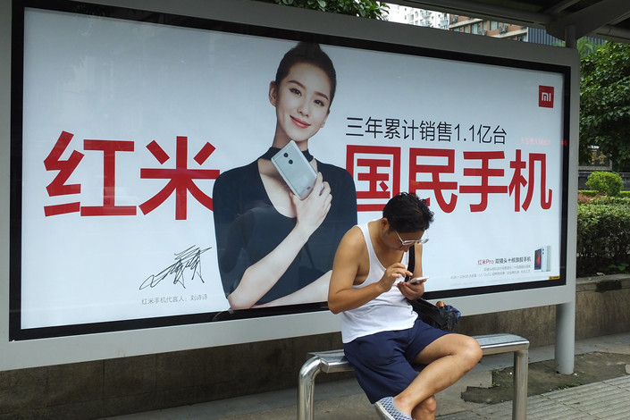 An advertisement for a Redmi smartphone is seen in Wuhan, Central China's Hubei province. Photo: IC
