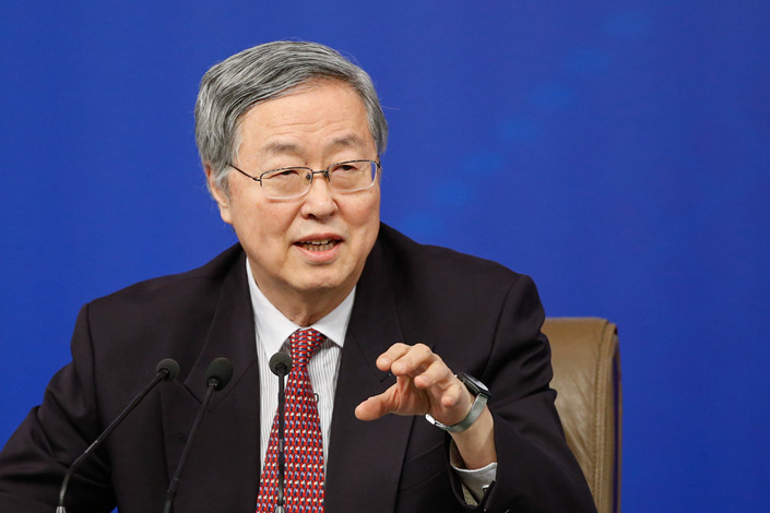 Zhou Xiaochuan, former governor of the People's Bank of China. Photo: IC