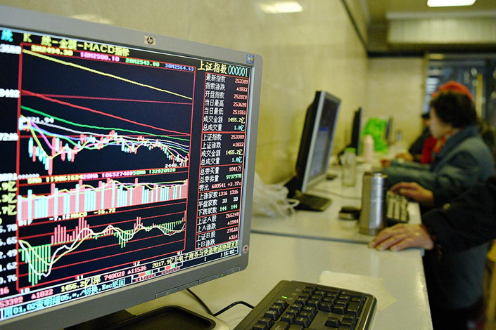 nullMSCI and FTSE announced in September plans to increase the numbers of China A-shares in their global indices. Photo: VCG
