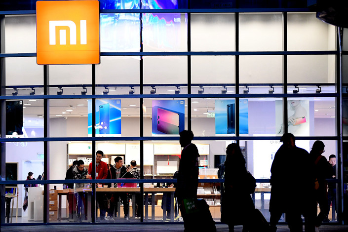 A Xiaomi store in Shenyang, Liaoning province on Dec. 2. Photo: IC