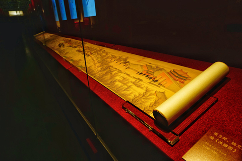 A cultural relic sits on display during the exhibition. Photo: IC