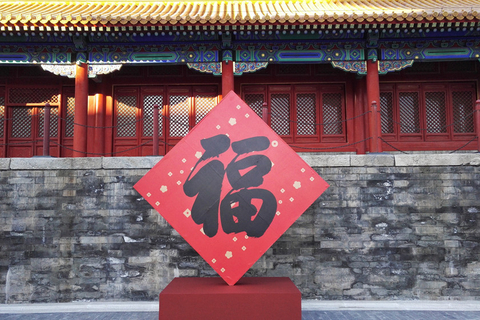 "The Chinese character ""fu,"" which stands for happiness and fortune, sits on display in the Forbidden City. Chinese people often post the character on their doors for the Lunar New Year holidays. Photo: IC"